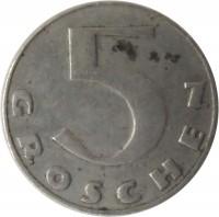 reverse of 5 Groschen (1931 - 1938) coin with KM# 2846 from Austria. Inscription: 5 GROSCHEN