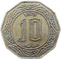 reverse of 10 Dinars (1979 - 1981) coin with KM# 110 from Algeria. Inscription: 1979 10 دنانير