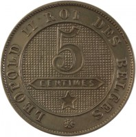 reverse of 5 Centimes - Leopold II - French text (1894 - 1901) coin with KM# 40 from Belgium. Inscription: LEOPOLD II ROI DES BELGES 5 CENTIMES