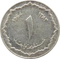 reverse of 1 Centime (1964) coin with KM# 94 from Algeria. Inscription: 1964 ۱٣٨٣ ١ سنتيم واحد