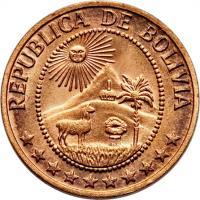 obverse of 5 Centavos (1965 - 1970) coin with KM# 187 from Bolivia. Inscription: REPUBLICA DE BOLIVIA