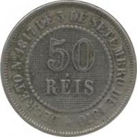 reverse of 50 Réis - Pedro II (1886 - 1888) coin with KM# 482 from Brazil. Inscription: DECRETO NO.1317 DE 3 DE SETEMBRO 1870 50 RÉIS