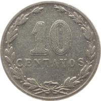 reverse of 10 Centavos (1896 - 1942) coin with KM# 35 from Argentina. Inscription: 10 CENTAVOS