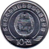 obverse of 10 Chon (2002) coin with KM# 1172 from Korea.