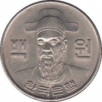obverse of 100 Won (1970 - 1982) coin with KM# 9 from Korea. Inscription: 백 원 한국은행