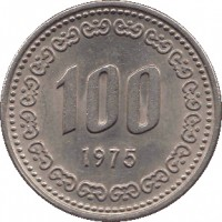 reverse of 100 Won (1970 - 1982) coin with KM# 9 from Korea. Inscription: 100 1975
