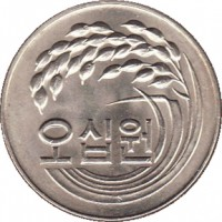 obverse of 50 Won - FAO (1972 - 1982) coin with KM# 20 from Korea. Inscription: 오십원