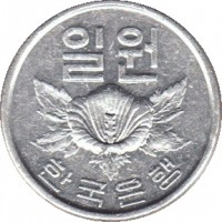 obverse of 1 Won (1968 - 1982) coin with KM# 4a from Korea. Inscription: 일원 한국은행