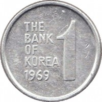 reverse of 1 Won (1968 - 1982) coin with KM# 4a from Korea. Inscription: THE BANK OF KOREA 1969 1