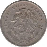 obverse of 5 Centavos (1950) coin with KM# 425 from Mexico. Inscription: ESTADOS UNIDOS MEXICANOS