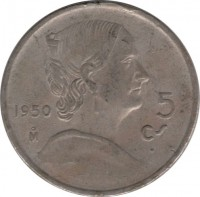 reverse of 5 Centavos (1950) coin with KM# 425 from Mexico. Inscription: 5 c. 1950