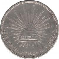 reverse of 1 Peso (1898 - 1909) coin with KM# 409 from Mexico. Inscription: * UN PESO.Mo.1909.G.V.902,7