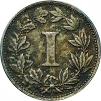 reverse of 1 Centavo (1882 - 1883) coin with KM# 392 from Mexico. Inscription: I