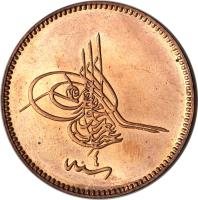 obverse of 20 Para - Abdülaziz I (1864) coin with KM# 701 from Ottoman Empire. Inscription: ٤