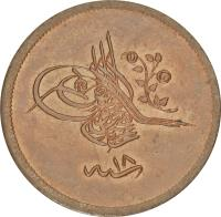 obverse of 40 Para - Abdülmecid I (1856 - 1862) coin with KM# 670 from Ottoman Empire.