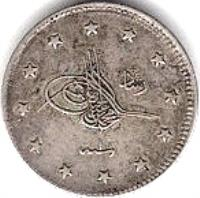 obverse of 2 Kuruş - Mehmed V - Reshat to the right of Toughra (1909 - 1914) coin with KM# 749 from Ottoman Empire.