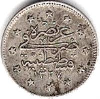 reverse of 2 Kuruş - Mehmed V - Reshat to the right of Toughra (1909 - 1914) coin with KM# 749 from Ottoman Empire.