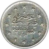 reverse of 2 Kuruş - Abdul Hamid II - el-Ghazi right of Toughra (1882 - 1908) coin with KM# 736 from Ottoman Empire. Inscription: ١٢٩٣