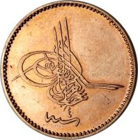 obverse of 10 Para - Abdülaziz I (1864) coin with KM# 700 from Ottoman Empire.