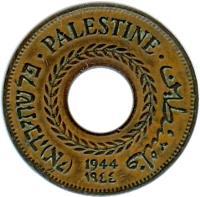 obverse of 5 Mils (1942 - 1944) coin with KM# 3a from Palestine. Inscription: פלשתינה · PALESTINE · فلسطين 1944 ١٩٤٤