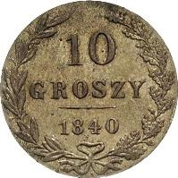 reverse of 10 Groszy - Nicholas I (1826 - 1841) coin with C# 113 from Poland. Inscription: 10 GROSZY 1840