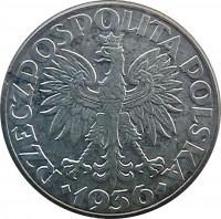 obverse of 2 Złote - Gdynia Seaport (1936) coin with Y# 30 from Poland. Inscription: RZECZPOSPOLITA POLSKA 1936