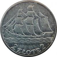reverse of 2 Złote - Gdynia Seaport (1936) coin with Y# 30 from Poland. Inscription: 2 ZŁOTE 2