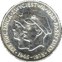 reverse of 200 Złotych - Victory Over Fascism (1975) coin with Y# 79 from Poland. Inscription: XXX ROCZNICA · ZWYCIESTWA · NAD · FASZYZMEM · 1945-1775 ·