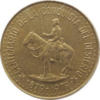 obverse of 100 Pesos - Conquest of Patagonia Centennial (1979) coin with KM# 86 from Argentina. Inscription: CENTENARIO DE LA CONQUISTA DEL DESIERTO * 1879-1979 *
