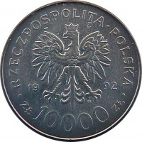 obverse of 10000 Złotych - Władysław Warneńczyk (1992) coin with Y# 246 from Poland. Inscription: RZECZPOSPOLITA POLSKA 19 92 ZŁ 10000 ZŁ