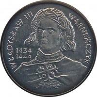 reverse of 10000 Złotych - Władysław Warneńczyk (1992) coin with Y# 246 from Poland. Inscription: WŁADYSŁAW III WARNEŃCZYK 1434 1444