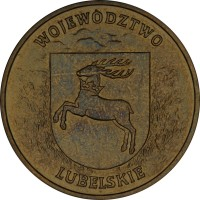 reverse of 2 Złote - Lubelskie (2004) coin with Y# 514 from Poland. Inscription: WOJEWÓDZTWO LUBELSKIE