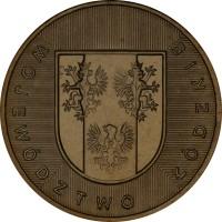 reverse of 2 Złote - Lodzkie (2004) coin with Y# 487 from Poland. Inscription: WOJEWÓDZTWO ŁÓDZKIE