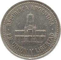 obverse of 25 Centavos (1993 - 1996) coin with KM# 110a from Argentina. Inscription: .REPUBLICA ARGENTINA. EN UNION Y LIBERTAD