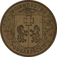 reverse of 2 Złote - Podkarpackie (2004) coin with Y# 490 from Poland. Inscription: WOJEWÓDZTWO PODKARPACKIE