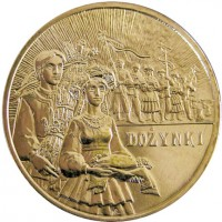 reverse of 2 Złote - Harvest Festival (2004) coin with Y# 507 from Poland. Inscription: DÓZYNKI