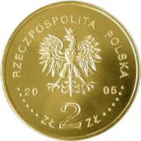 obverse of 2 Złote - Ending of II World War (2005) coin with Y# 558 from Poland. Inscription: RZECZPOSPOLITA POLSKA 2005 ZŁ 2 ZŁ