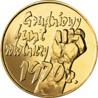 reverse of 2 Złote - December 1970 (2000) coin with Y# 404 from Poland. Inscription: Grudniowy bunt robotniczy 1970