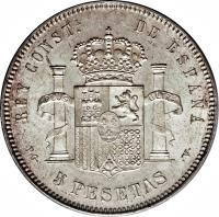 reverse of 5 Pesetas - Alfonso XIII (1892 - 1894) coin with KM# 700 from Spain. Inscription: REY CONST.L DE E S P A · A P · G · 5 PESETAS · L ·