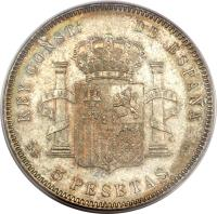 reverse of 5 Pesetas - Alfonso XIII (1896 - 1899) coin with KM# 707 from Spain.