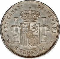 reverse of 5 Pesetas - Alfonso XII - 3'rd Portrait (1882 - 1885) coin with KM# 688 from Spain. Inscription: REY CONSTL. DE ESPAÑA PLUS ULTRA M · S · 5 PESETAS · M ·