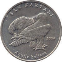 obverse of 1 Lira - Imperial Eagle (2009) coin with KM# 1249 from Turkey. Inscription: SAH KARTALI 2009 Aguila heliaca
