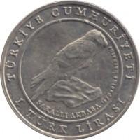 reverse of 1 Lira - Imperial Eagle (2009) coin with KM# 1249 from Turkey. Inscription: TÜRKİYE CUMHURİYETİ 1 TÜRK LİRASI