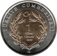 reverse of 1 Lira - Elephant (2009) coin with KM# 1263 from Turkey. Inscription: TÜRKİYE CUMHURİYETİ 1 TÜRK LİRASI 2009