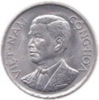 obverse of 50 Xu (1963) coin with KM# 6 from Vietnam. Inscription: VIỆT-NAM CỘNG-HÒA