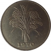 obverse of 10 Đồng (1968 - 1970) coin with KM# 8a from Vietnam. Inscription: 1970