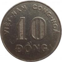reverse of 10 Đồng (1968 - 1970) coin with KM# 8a from Vietnam. Inscription: VIỆT-NAM CỘNG-HOÀ 10 ĐÔNG