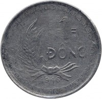 reverse of 1 Đồng (1946) coin with KM# 3 from Vietnam. Inscription: 1 ĐỒNG 1946