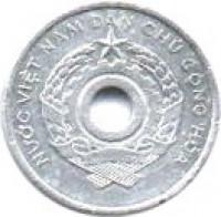 obverse of 2 Xu (1958) coin with KM# 6 from Vietnam. Inscription: NUOC VIỆT NAM DÂN CHỦ CỘNG HOÀ