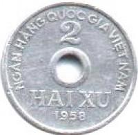 reverse of 2 Xu (1958) coin with KM# 6 from Vietnam. Inscription: NGÂN HÀNG QUỐC GIA VIỆT NAM 2 HAI XU 1958